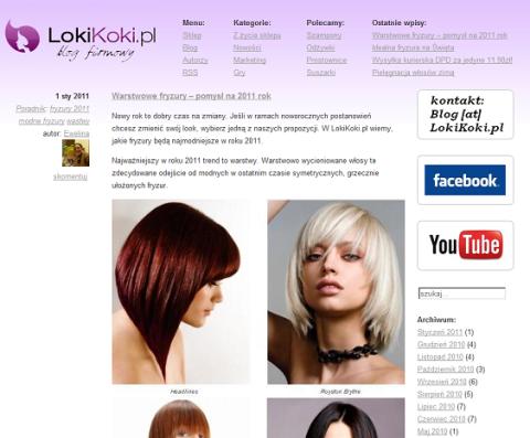 lokikoki blog